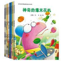 《国际获奖幼儿童绘本》
