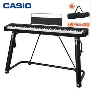 CASIO 卡西欧 卡西欧(CASIO)电钢琴CDP-S100BK 88键重锤电子钢琴便携双电时尚家庭款(黑色单机+时尚琴架款)