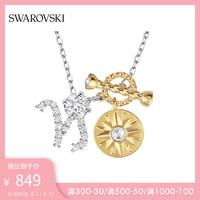 SWAROVSKI 施华洛世奇 施华洛世奇 ZODIAC II 摩羯座星座守护女项链 锁骨链520礼物