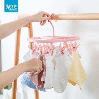 茶花家用多功能晾衣架多夹子塑料晾袜子神器晒衣夹晾衣服带夹子