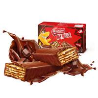 Nestlé 雀巢 脆脆鲨 威化饼干 巧克力口味 640g