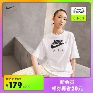NIKE 耐克 Nike耐克官方NIKE AIR 女子短袖上衣DB3841