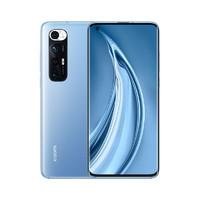 MI 小米 小米10S  骁龙870  哈曼卡顿对称式双扬立体声 12GB+256GB 蓝色 旗舰手机