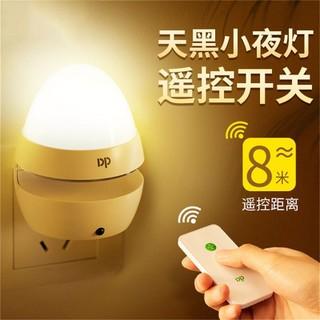 Duration Power 久量 久量创意插座梦幻遥控婴儿喂奶插电夜灯卧室床头家用节能小夜灯