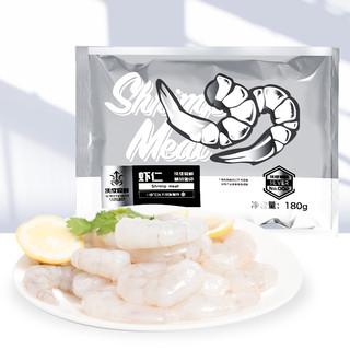 新鲜虾仁冷冻 特级青虾仁冻鲜海鲜去虾线冰冻水产
