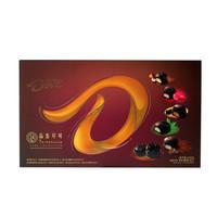 Dove 德芙 黑巧克力品鉴可可192g礼盒多口味丝滑糖果零食圣诞礼物送女友
