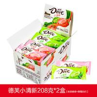 Dove 德芙 牛奶巧克力小清新什锦混合装多口味可选小礼盒休闲零食节日礼物