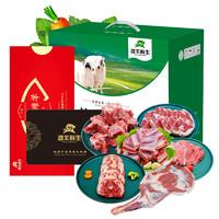 滩羊鲜生  宁夏滩羊肉 礼品卡12斤礼盒 国产礼品卡券 提货卡 生鲜 羊肉
