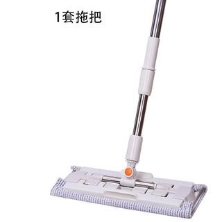 米囹 免手洗平板拖把大号家用瓷砖地旋转懒人拖把干湿两用一拖净拖布头