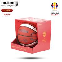 Molten 摩腾 molten摩腾篮球2019世界杯冠军杯联赛用球GP7X系列升级版 B7G3340-M9CGP升级