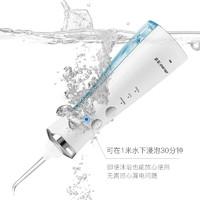 京东PLUS会员 : JIELING 洁领 冲牙器水牙线 IPX7级全身水洗感应充电款+电动牙刷套装