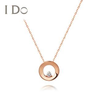 I Do Round系列 NXS00009 18K金钻石项链 3分