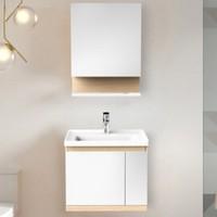 JOMOO 九牧 A2259 北欧挂墙式浴室柜套装 605mm