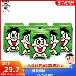 Want Want 旺旺 旺旺旺仔牛奶苹果味245ml*6 网红原谅套餐绿罐牛奶饮料铁罐装组合