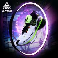 PEAK 匹克 匹克态极2.0男鞋2021夏季新款跑步鞋男士轻便减震透气运动鞋男