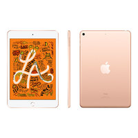Apple 苹果 Apple苹果 iPad mini 5 2019年平板电脑 7.9英寸 金色 WLAN版64GB 保护套和贴膜