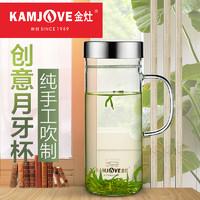 Kamjove 金灶 金灶TP-508茶水分离杯玻璃茶杯带盖过滤办公室玻璃杯绿茶泡茶杯