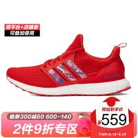 adidas Originals adidas阿迪达斯男鞋女鞋Boost运动鞋舒适缓震休闲爆米花跑步鞋topsports GZ8989