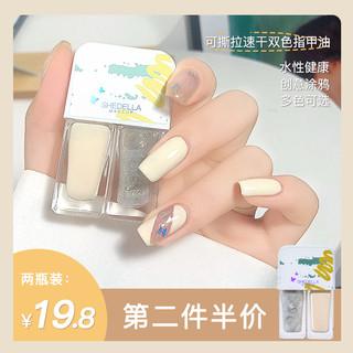 诗蒂娅2021年新色流行可撕拉免烤快干持久美甲指甲油白色新款无味