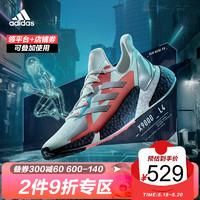adidas Originals adidas阿迪达斯女鞋运动鞋X9000L4跑步鞋缓震耐磨topsports FW8406