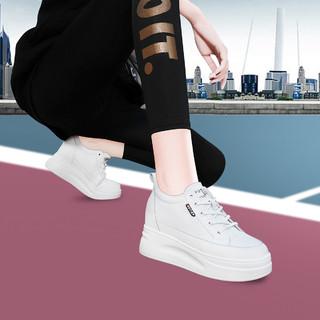 CENOVIS 萃益维 21新款松糕厚底内增高轻便板鞋平底休闲小白鞋女鞋