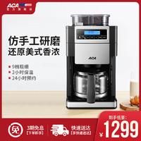 ACA 北美电器 ACA/北美电器 AC-MD150 商用咖啡机家用全自动磨豆美式研磨一体机