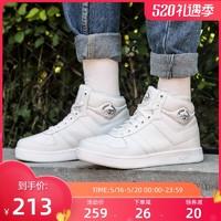 PONY 波尼 波尼PONY篮球鞋男女运动鞋实战耐磨CityWings高帮球鞋男93W1CW01