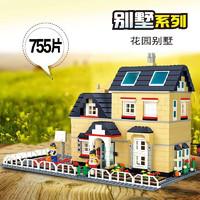WANGE 万格 万格别墅系列女孩花园积木玩具拼图益智女孩玩具6+周岁以上早教拼插积木礼物