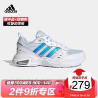 adidas Originals adidas阿迪达斯女鞋运动鞋复古跑步鞋时尚耐磨舒适老爹鞋休闲鞋topsports FY8632 37