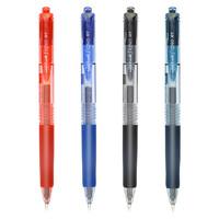 uni 三菱 UMN-105138 彩色按动中性笔 1支 多色可选
