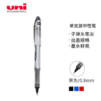 uni 三菱 UB-200 中性笔 0.8mm 黑色 单支装