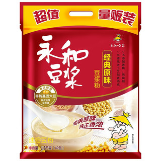 YON HO 永和豆浆 经典原味豆浆粉 超值量贩装 1200g
