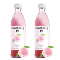 通明山 蜜桃酒 果酒女士低度甜酒 3度高颜值果味鸡尾酒 少女草莓酒 女生晚安酒 3度蜜桃酒(1瓶)