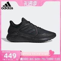 adidas 阿迪达斯  阿迪达斯男鞋女鞋春夏新款ClimaWarm暖风黑武士运动跑步鞋G54873