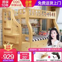 兰秀家居儿童床子母床两层高低床上下床铺木双层床全实木家用大人