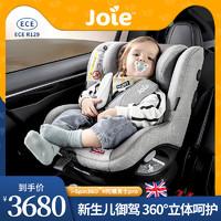 巧儿宜汽车安全座椅0-4岁360°旋转i-Spin360 R陀螺勇士pro 月岩灰