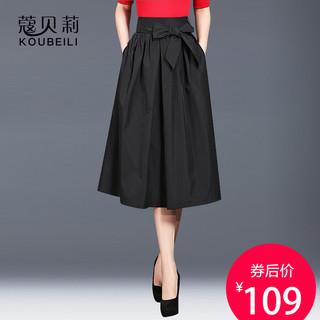 半身裙女百褶裙中长款显瘦不显跨a字裙黑色高腰伞裙赫本风蓬蓬裙