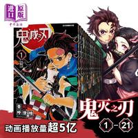 促销活动:京东 图书大牌日 中华商务原版进口图书促销