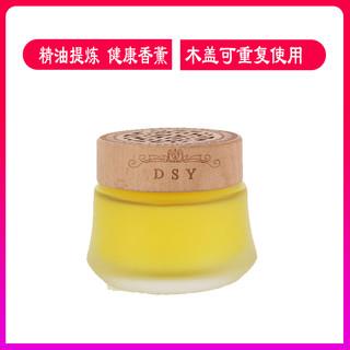香沐源(XIANGMUYUAN)车载香水座固体香膏