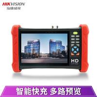 HIKVISION 海康威视 视频监控工程宝 7英寸4K网络监控测试仪工程宝 全视触摸屏 双千兆网口 多网段测试 POE供电MDH003