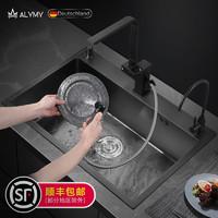艾莱美 德国艾莱美洗菜盆纳米水槽 单槽厨房洗碗槽304不锈钢水池家用黑色