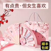 故宫风礼盒口红套盒大牌正品化妆品套装生日礼物520情人节送女友