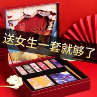 ONEFIRE 万火 口红礼盒套装大牌正品彩妆化妆品全套盒520限定情人节礼物送女友