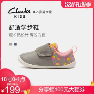 Clarks 其乐 clarks其乐童鞋2020新款婴儿鞋0-1岁防脱软底学步鞋