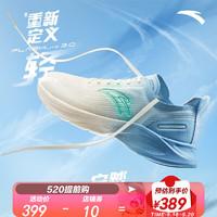 安踏氢跑鞋3代运动鞋男跑步鞋2021夏季新款轻便网面透气男士跑鞋 象牙白/瀑布蓝-7 42