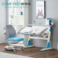 康朴乐 COMF-PRO 可升降桌椅组合 杜克桌+柏拉图椅 M335+Y1018 蓝色