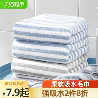 SANLI 三利 毛巾成人强吸水加厚情侣洗脸巾不掉毛家用洗澡擦手男女干发巾