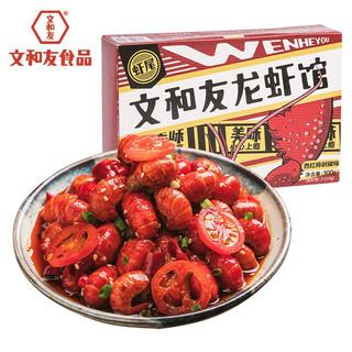 文和友 麻辣小龙虾番茄尾虾球生鲜自营海鲜水产番茄剁椒味虾尾小龙虾300g*3盒装30-40只