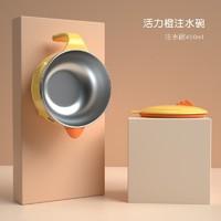 Goryeo baby 高丽宝贝 儿童不锈钢保温注水碗 450ml