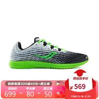 saucony 索康尼 Saucony索康尼2021年 新品TYPE A9男子比赛竞速跑鞋 轻量路感马拉松跑鞋 S29065 白绿-2 40